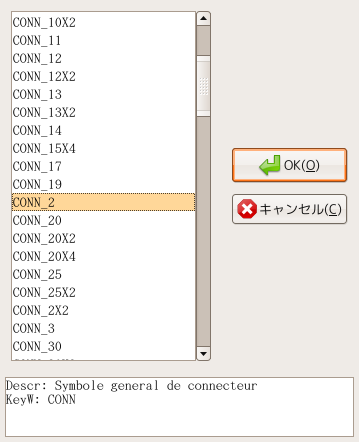 eeschema_select_comp.png